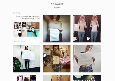 Instagram��#a4waist