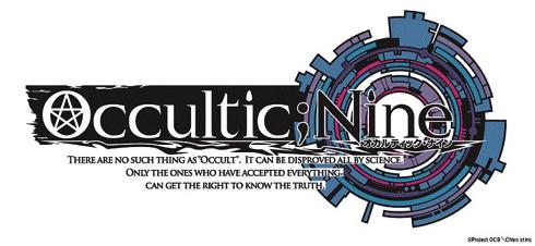 Occultic;Nine〜オカルティックナイン〜