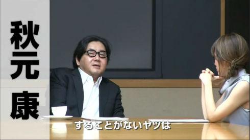 秋元康さんとAKB48高橋みなみさん