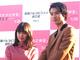 二階堂ふみ&山崎賢人が池袋パルコに 大型ビジョンで映画「オオカミ少女と黒王子」をアピール