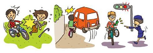 内閣府が自転車のマナーとルール呼びかけ