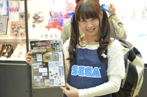 「AnimeJapan 2016」SEGA