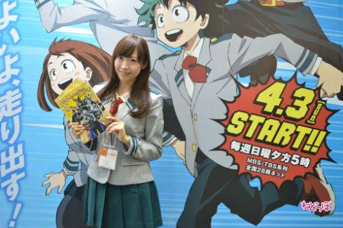「AnimeJapan 2016」僕のヒーローアカデミア