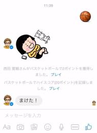 Facebook Messenger�o�X�P�b�g�{�[���Q�[��