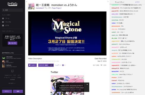 ぷよぷよvsMagic Stone