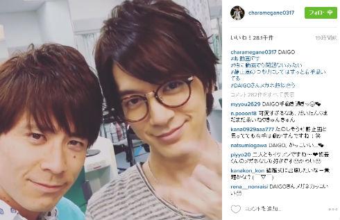藤森慎吾さんとDAIGOさん
