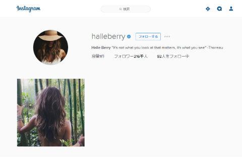 ハル・ベリー Instagram
