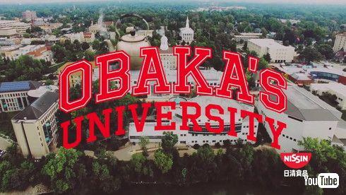 OBAKA's UNIVERSITY