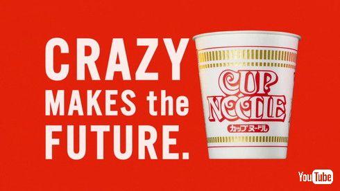 「CRAZY MAKES THE FUTURE.」