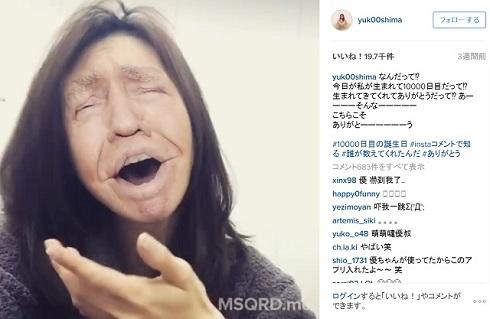 大島優子さんのInstagram