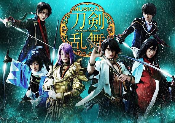 ミュージカル「刀剣乱舞」最新作は2016年9月から上演