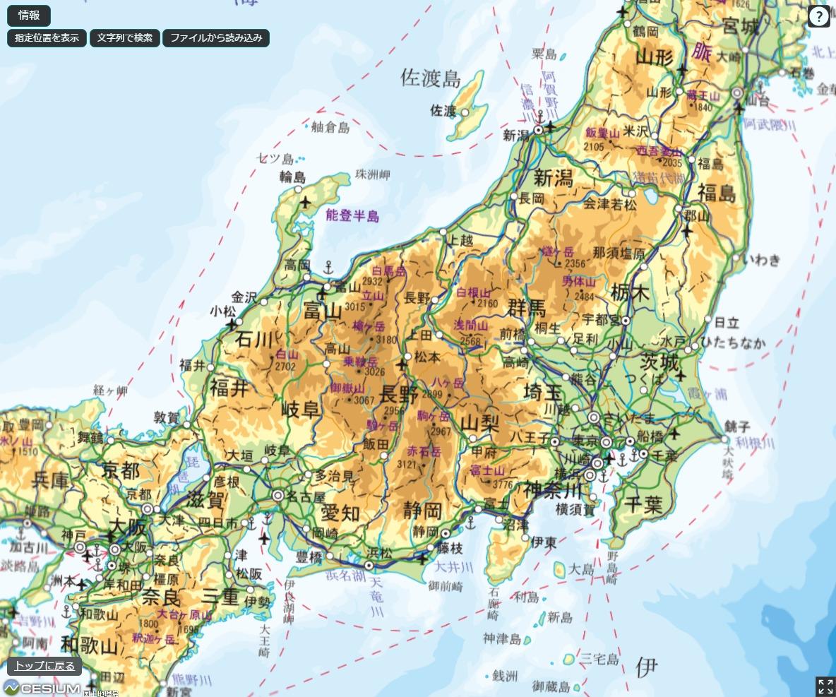 国土地理院の地図を3Dで見られる...