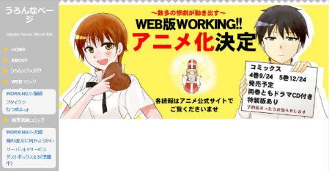ah_working2.jpg