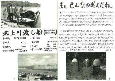 rmfig43-2.jpg
