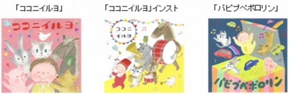 赤ちゃんが落ちつく音楽