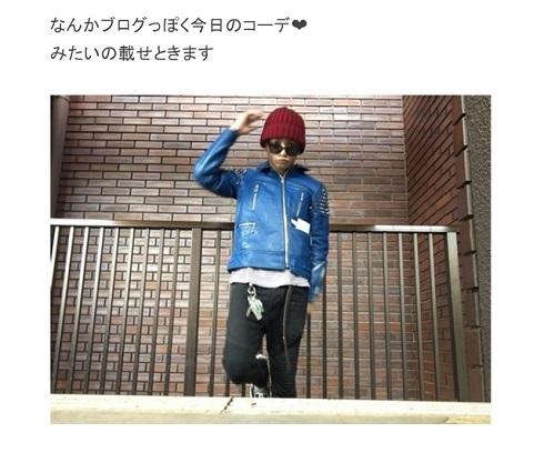 田中聖オフィシャルブログ・コーデ