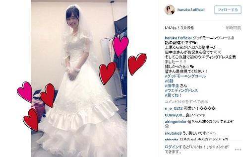 福原遥Instagramウェディングドレス