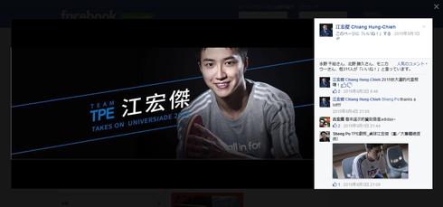 江宏傑さんのFacebook