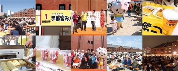 宇都宮餃子祭り in YOKOHAMA