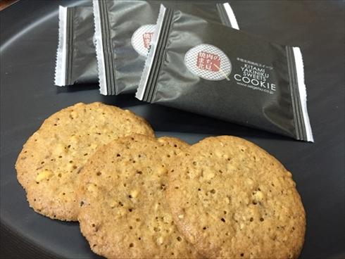 焼き肉クッキー