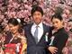 草刈正雄、娘との3ショットをブログで公開 「桜を見る会」で
