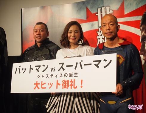 西村瑞樹さん、三船美佳さん、小峠英二さん