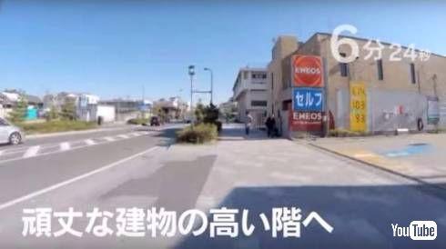 鎌倉市津波シミュレーション