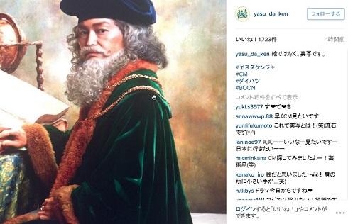 安田顕Instagram