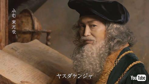 「ダイハツ」安田顕さん