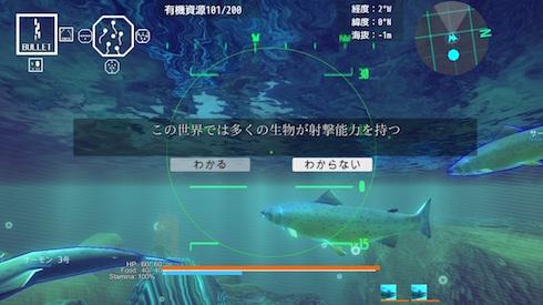 魚介類TPS