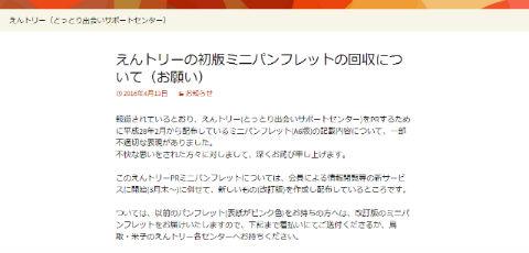 ah_kon1.jpg
