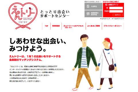 ah_kon2.jpg