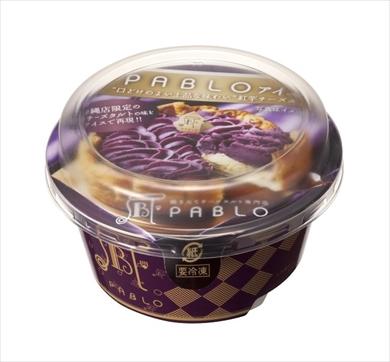 PABLOアイス紅芋チーズタルト