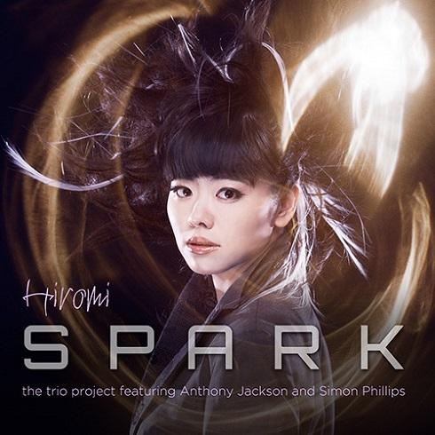 上原ひろみさんの新作「SPARK」