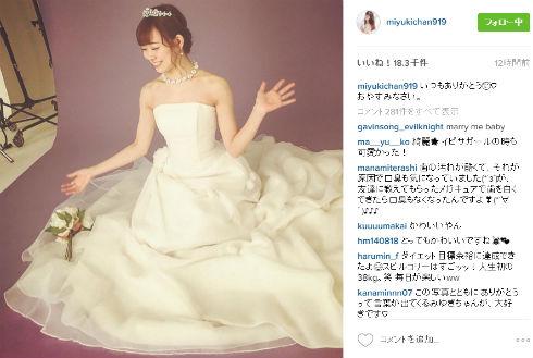 ウェディングドレス姿の渡辺美優紀さん