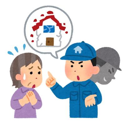 【震災】国民生活センター、熊本地震に便乗した悪質商法に注意呼びかける ©2ch.net ->画像>9枚
