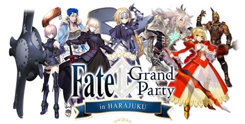 「Fate/GrandParty」キービジュアル