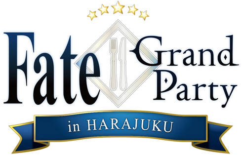 「Fate/GrandParty」イベントロゴ