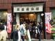 銀座熊本館に復興願い支援の列 来客は平常時の2倍以上 一時は入店制限も