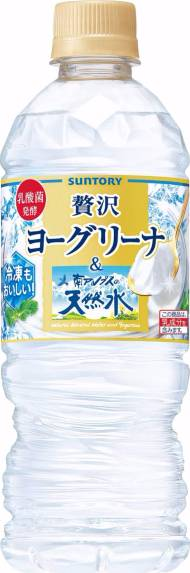 冷凍天然水