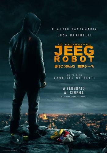 「皆はこう呼んだ 『鋼鉄ジーグ』」イタリアのアカデミー賞で最多受賞