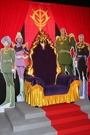 デギン公王の椅子