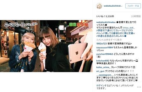 若槻千夏Instagram原宿散策