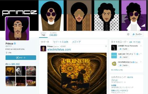 aH_prince2.jpg