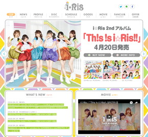 i☆Ris OFFICIAL WEB SITEトップページ