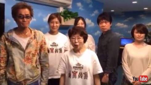 熊本地震 後ろの右から大谷さん、中井さん、岡村さん、山口さん、八尾さん、前が田中さん 船医のチョ