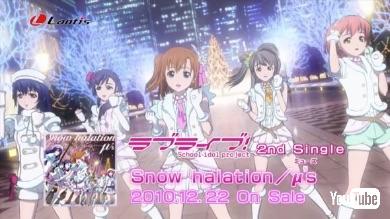 2ndシングル「Snow Halation」のPVも収録