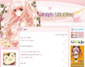 ah_nishi1.jpg