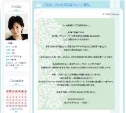 ah_nishi2.jpg