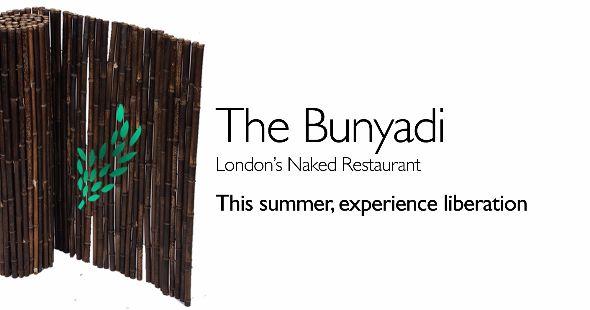ロンドンに裸レストラン